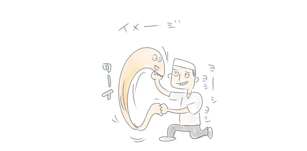 f:id:fushigishiatsu:20180124220625j:plain