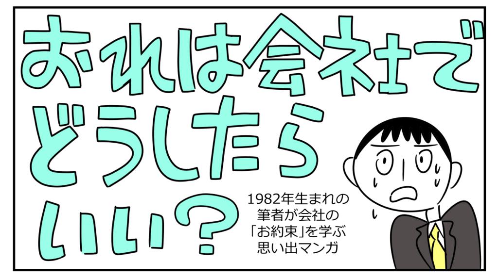 f:id:fushigishiatsu:20180208173852j:plain