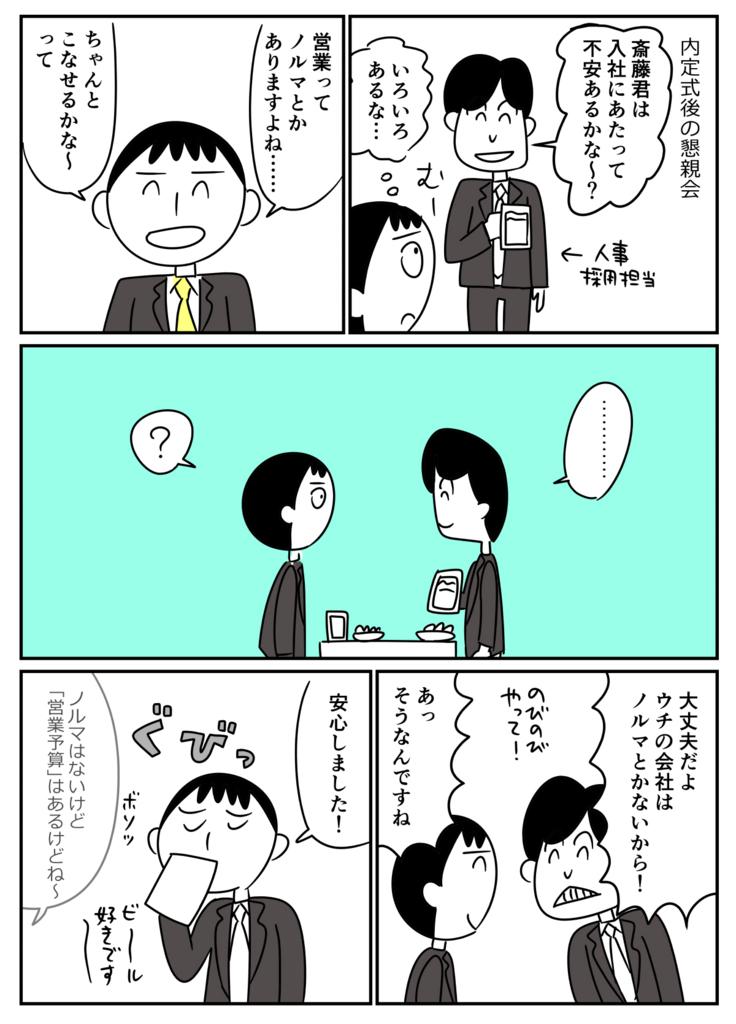 f:id:fushigishiatsu:20180208173921j:plain