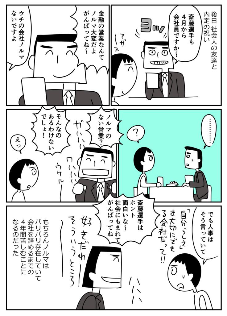 f:id:fushigishiatsu:20180208173938j:plain