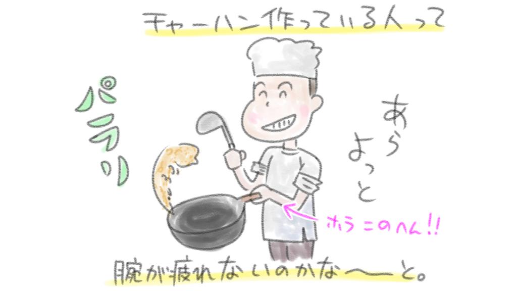 f:id:fushigishiatsu:20180224183936j:plain