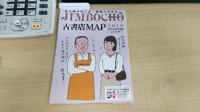 f:id:fushigishiatsu:20180314192825j:image
