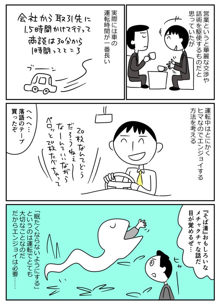 f:id:fushigishiatsu:20180320175531j:plain