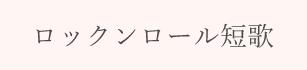 f:id:fushigishiatsu:20180427163707j:plain