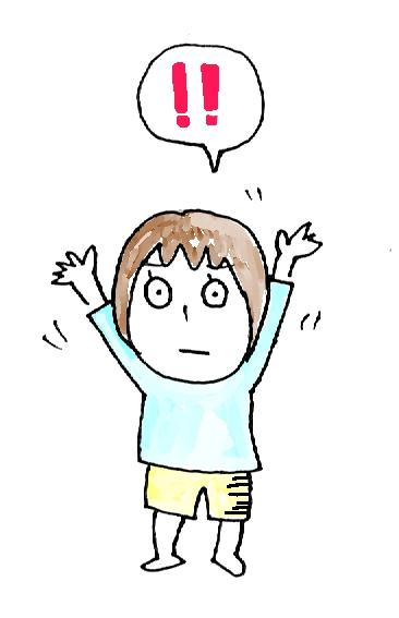 f:id:fushigishiatsu:20180518215800j:plain