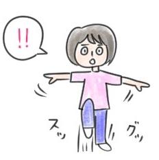 f:id:fushigishiatsu:20180518220408j:plain