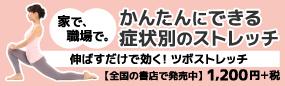 f:id:fushigishiatsu:20180519083106j:plain