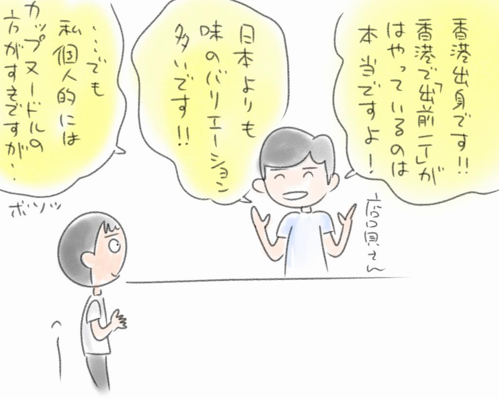 f:id:fushigishiatsu:20180525151446j:plain