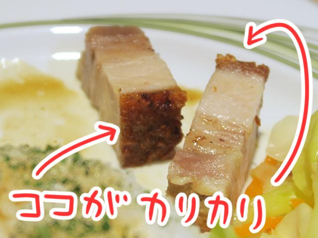 f:id:fushigishiatsu:20180529103636j:plain