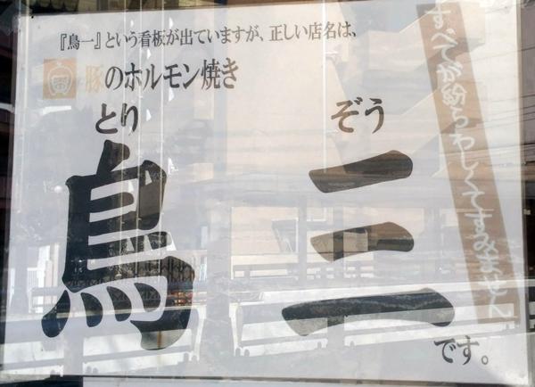 f:id:fushigishiatsu:20180531115528j:plain