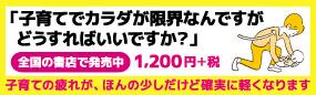 f:id:fushigishiatsu:20180608185538j:plain