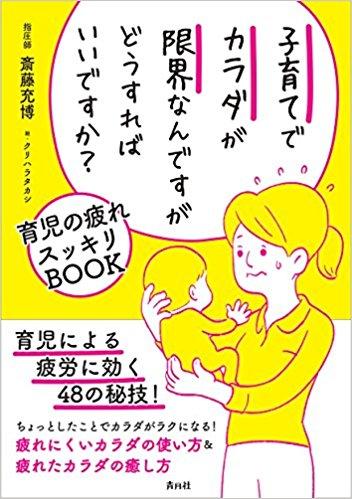 f:id:fushigishiatsu:20180608203004j:plain