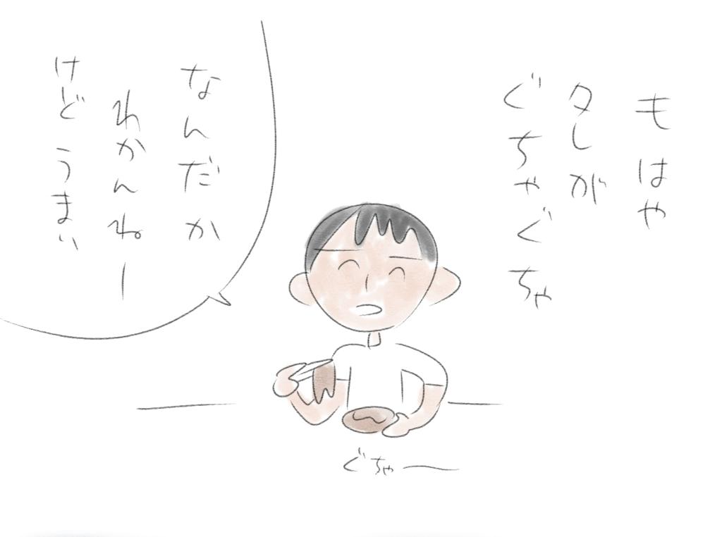f:id:fushigishiatsu:20180722125823j:plain