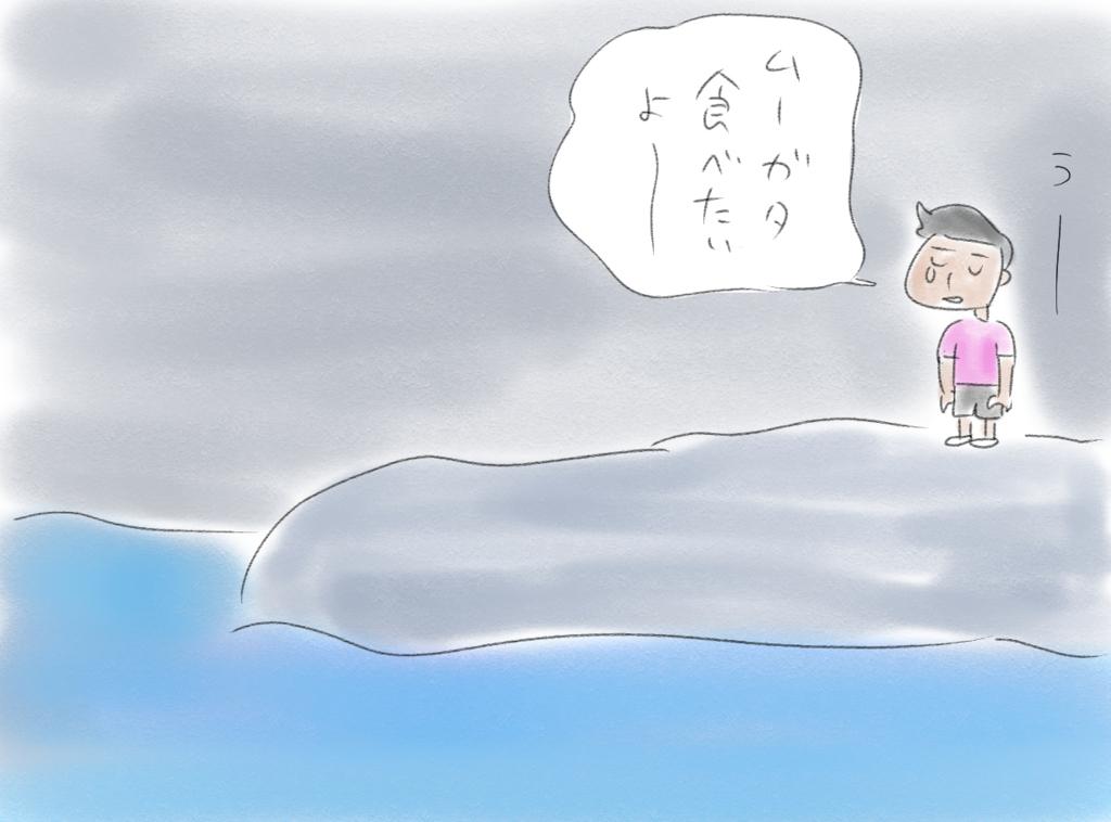 f:id:fushigishiatsu:20180722125903j:plain
