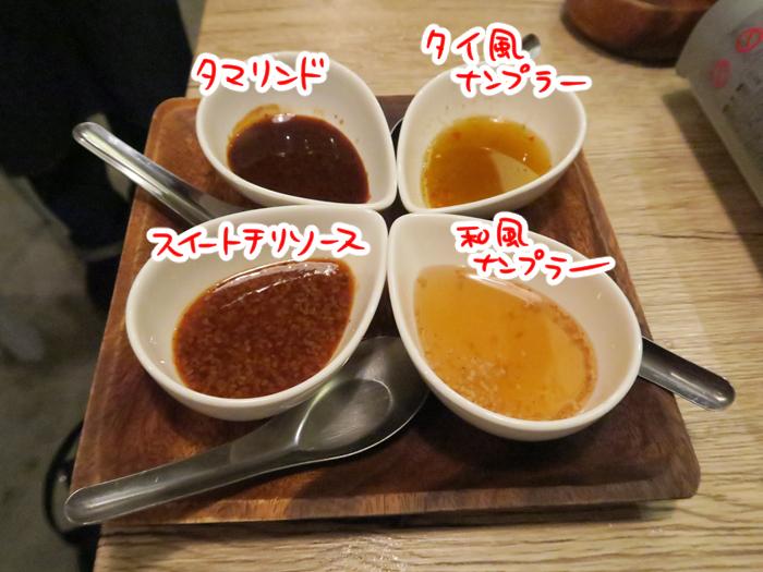 f:id:fushigishiatsu:20180722140541j:plain