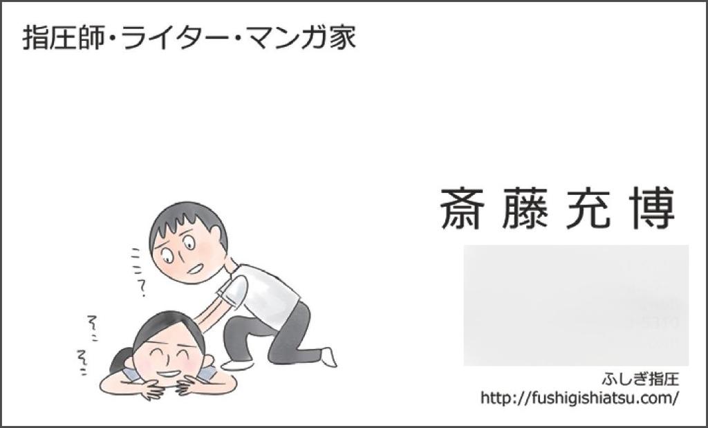 f:id:fushigishiatsu:20180901110641j:plain