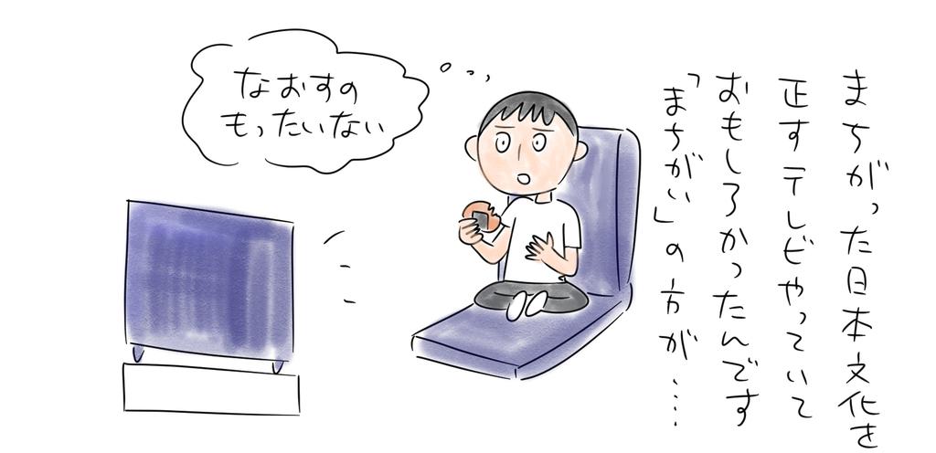 f:id:fushigishiatsu:20181019180753j:plain