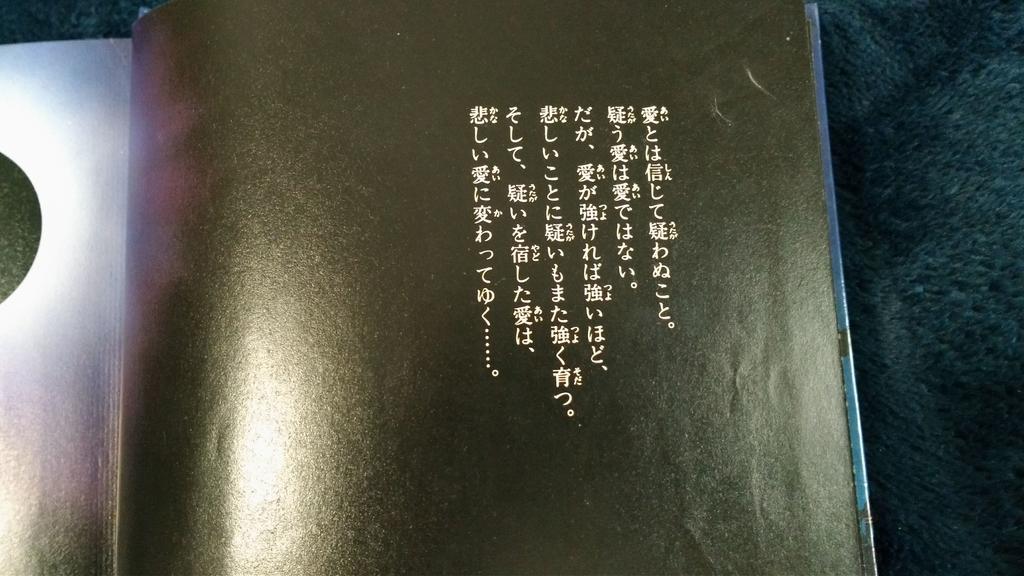 f:id:fushigishiatsu:20181028125900j:plain
