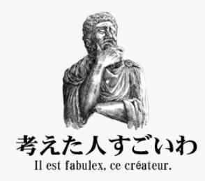 f:id:fushigishiatsu:20181109102204p:plain