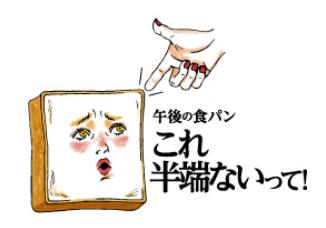 f:id:fushigishiatsu:20181109102527p:plain