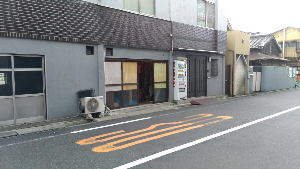 f:id:fushigishiatsu:20181220151221j:plain