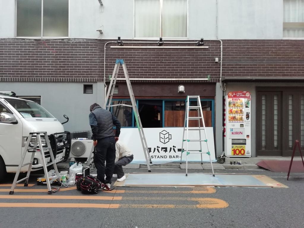 f:id:fushigishiatsu:20181220154932j:plain