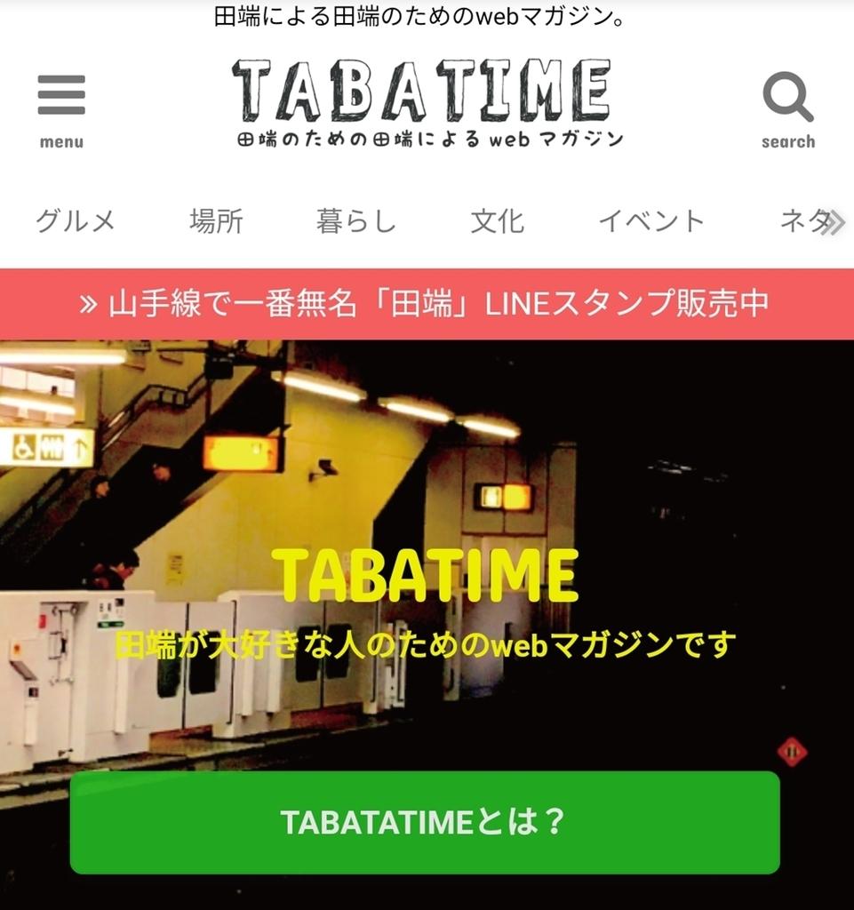 f:id:fushigishiatsu:20181223144632j:plain