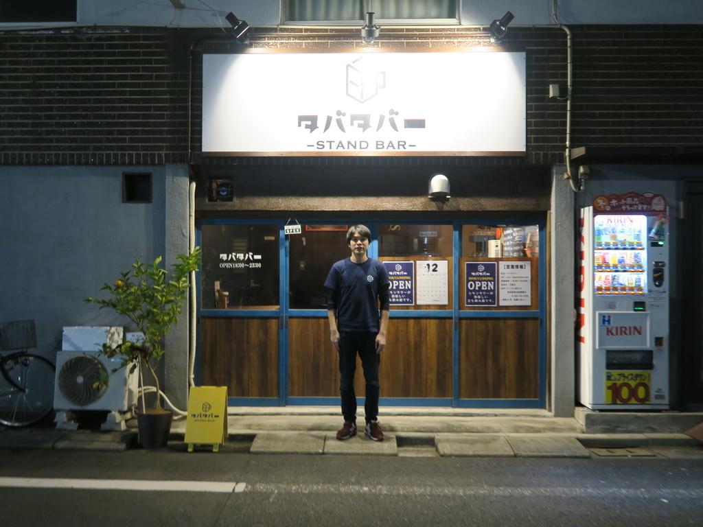 f:id:fushigishiatsu:20181224152434j:plain