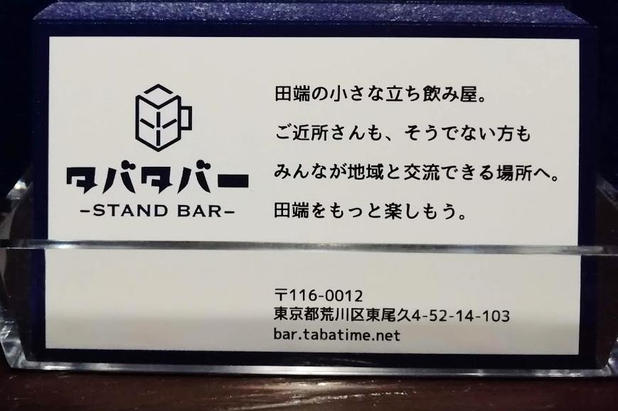 f:id:fushigishiatsu:20181228094940j:plain