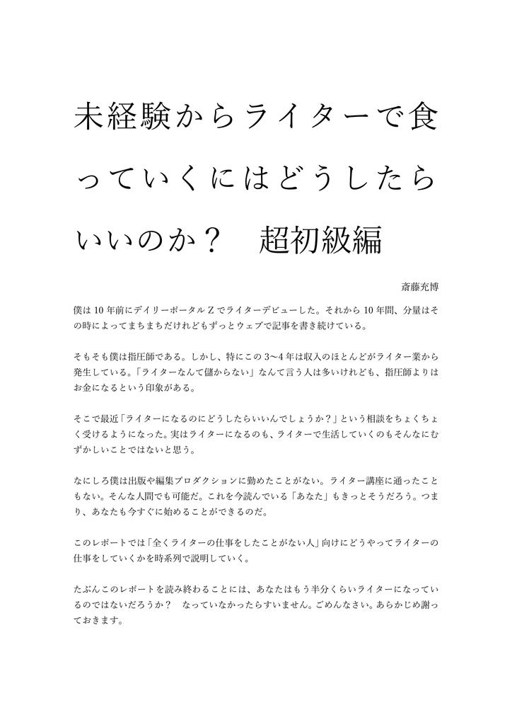 f:id:fushigishiatsu:20190111105827j:plain