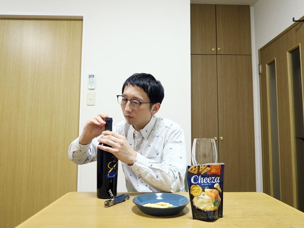 f:id:fushigishiatsu:20190128111542j:plain