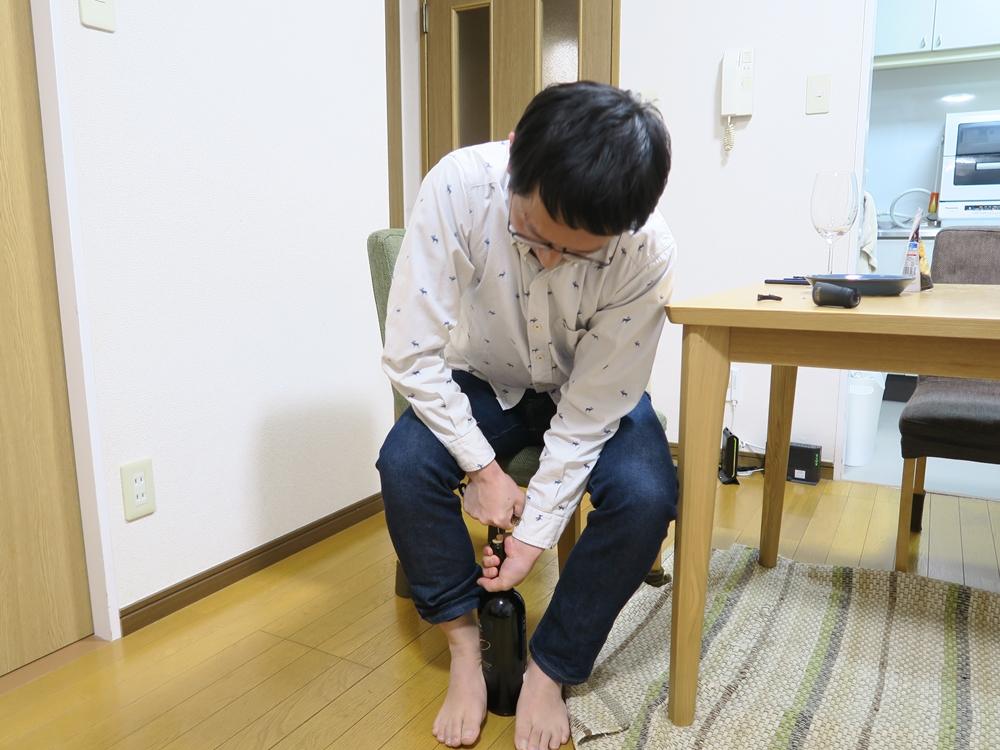 f:id:fushigishiatsu:20190128111712j:plain