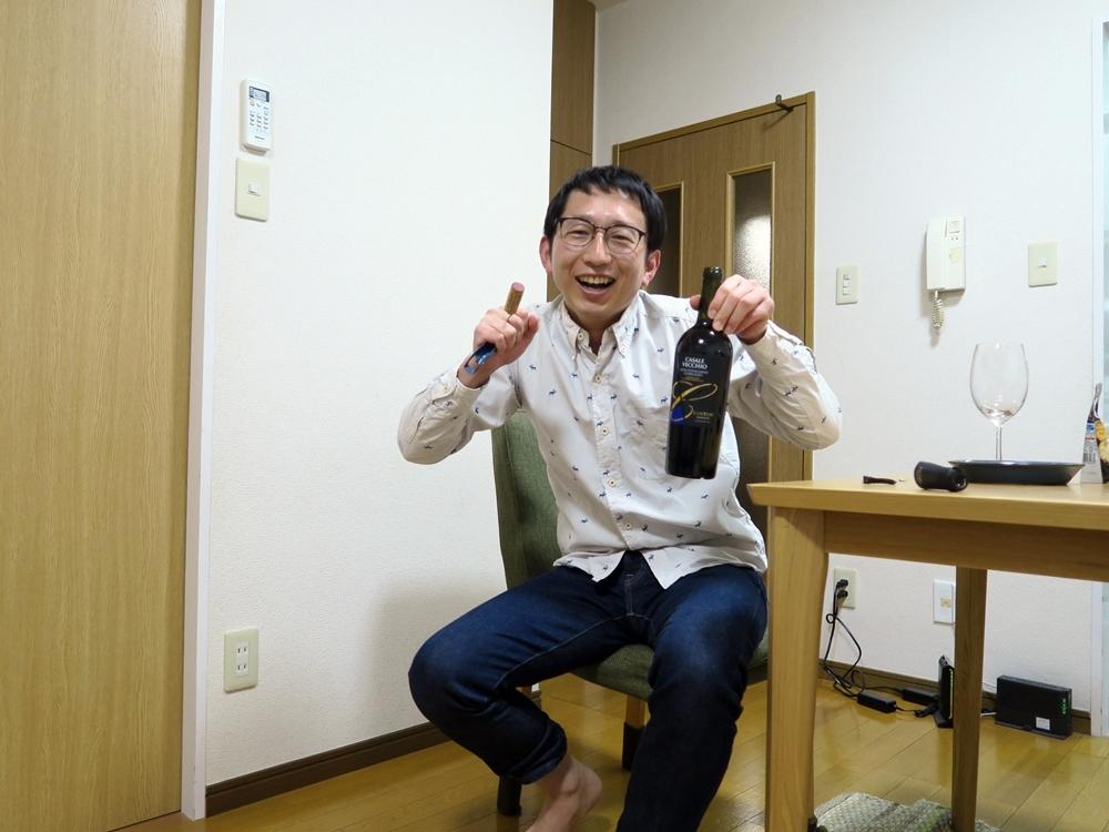 f:id:fushigishiatsu:20190128111731j:plain
