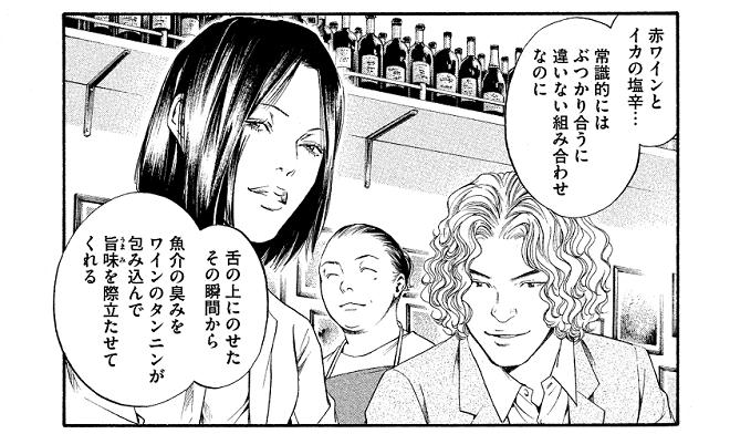 f:id:fushigishiatsu:20190128143817j:plain