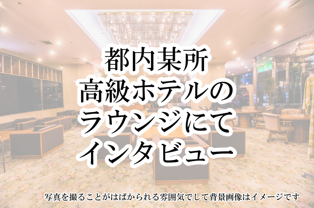 f:id:fushigishiatsu:20190130113755j:plain