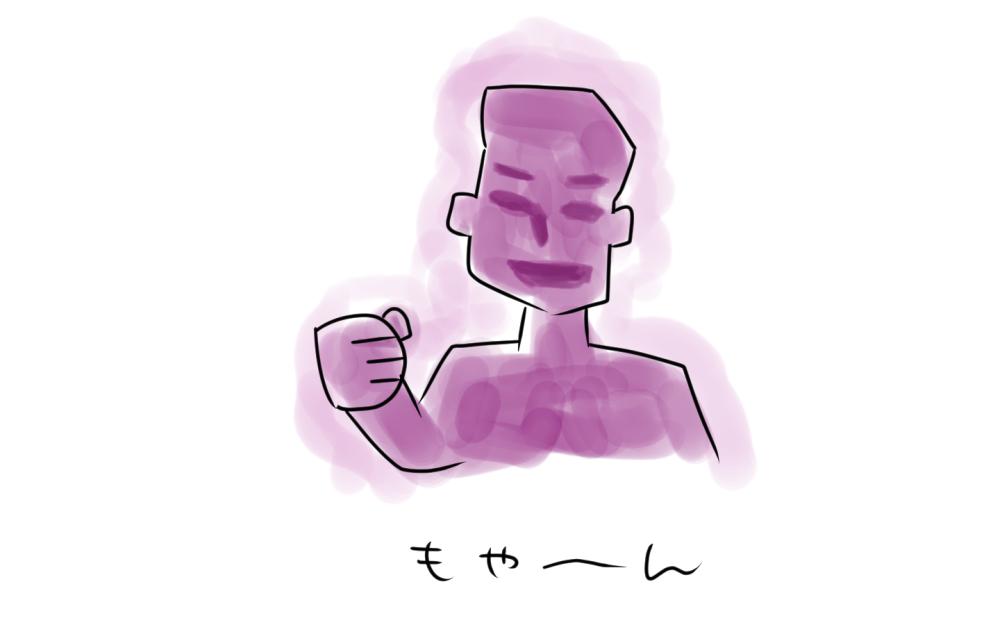f:id:fushigishiatsu:20190130113915j:plain