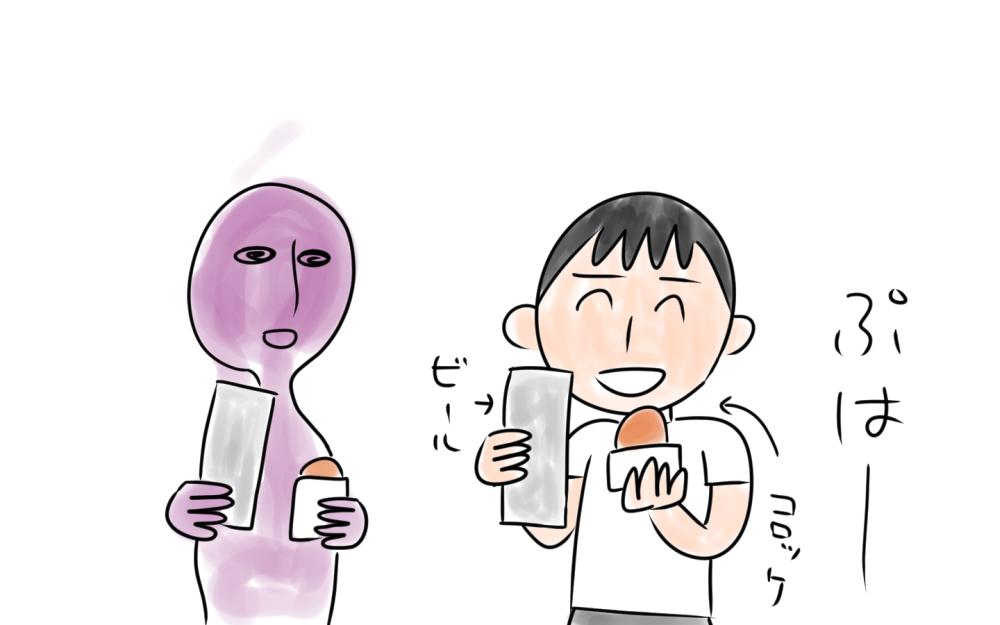 f:id:fushigishiatsu:20190130114035j:plain