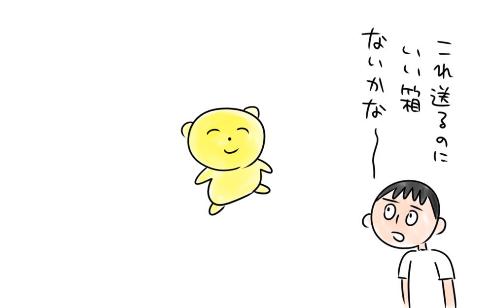 f:id:fushigishiatsu:20190130114152j:plain