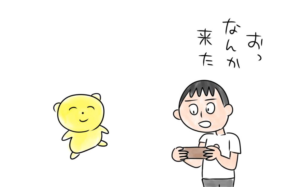 f:id:fushigishiatsu:20190130114217j:plain