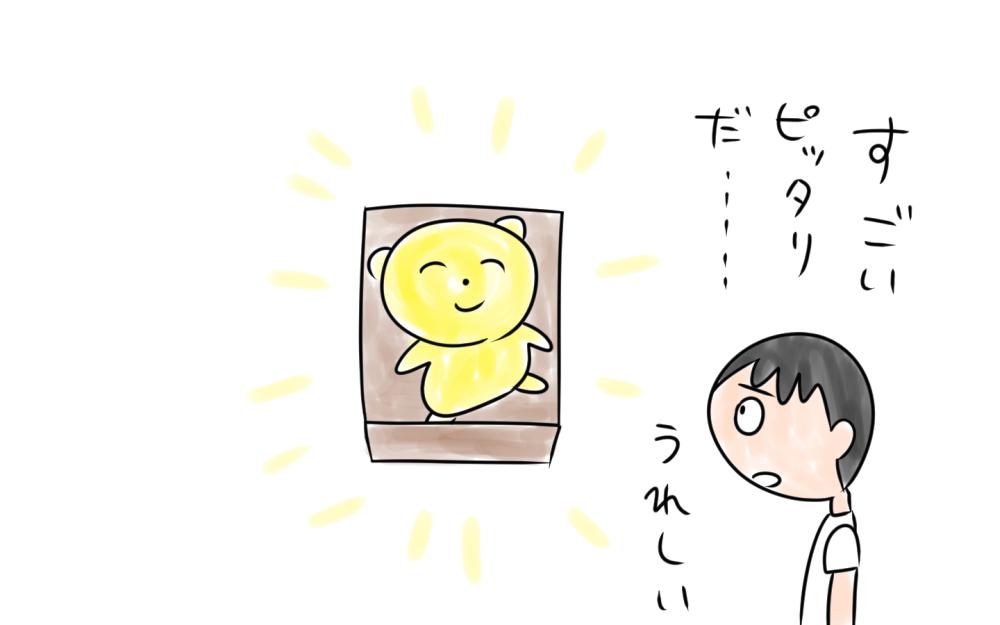 f:id:fushigishiatsu:20190130114237j:plain