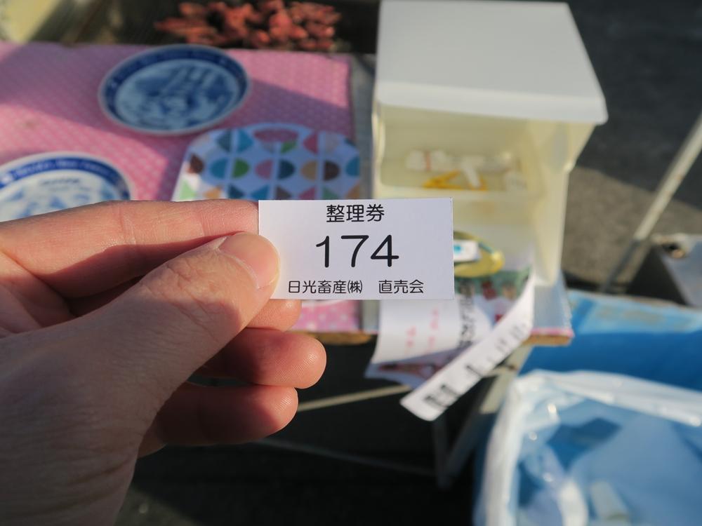 f:id:fushigishiatsu:20190130204908j:plain