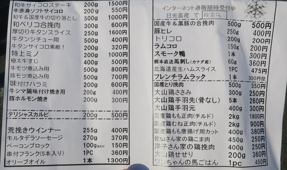 f:id:fushigishiatsu:20190218140703j:plain