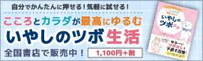 f:id:fushigishiatsu:20190311092821p:plain
