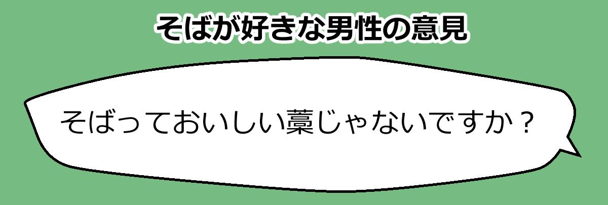 f:id:fushigishiatsu:20190322181024j:plain