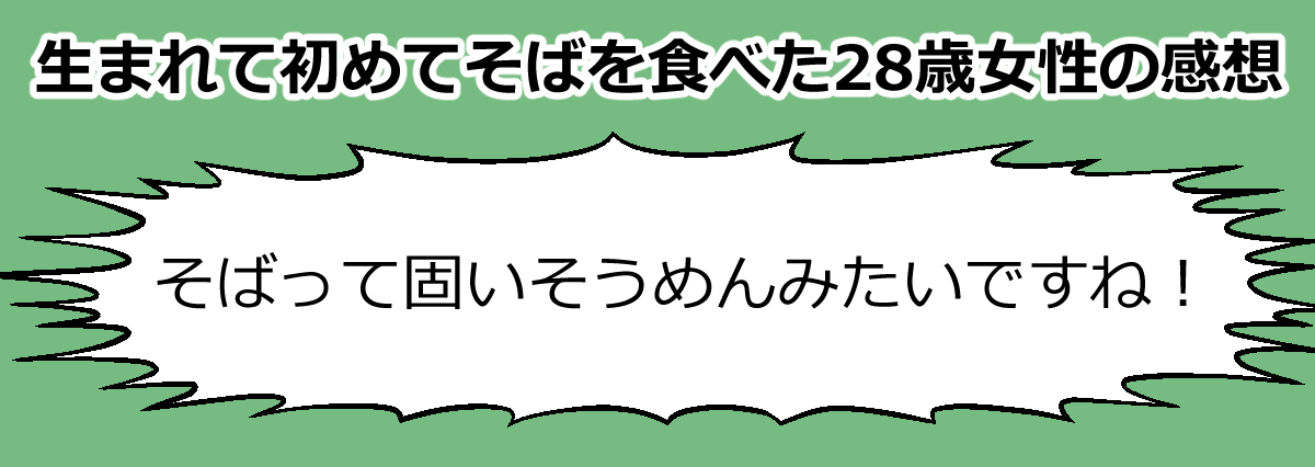 f:id:fushigishiatsu:20190322181604j:plain