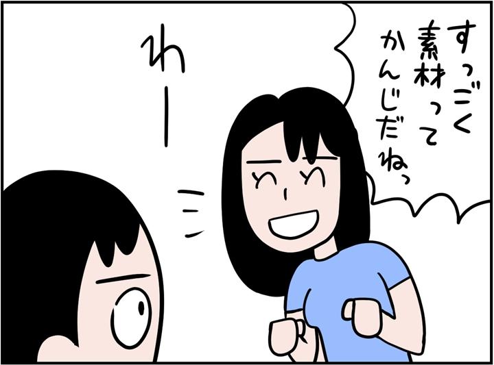 f:id:fushigishiatsu:20190613141524j:plain