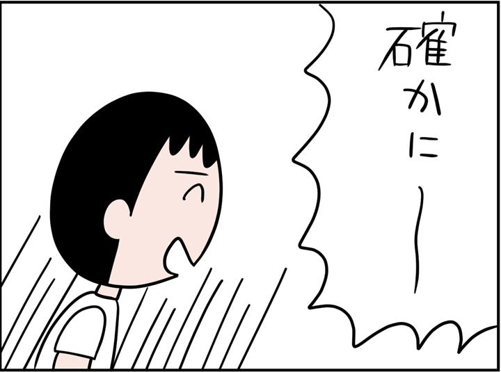 f:id:fushigishiatsu:20190613141606j:plain