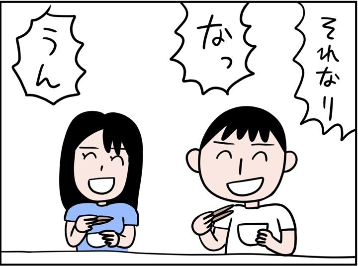 f:id:fushigishiatsu:20190613141955j:plain