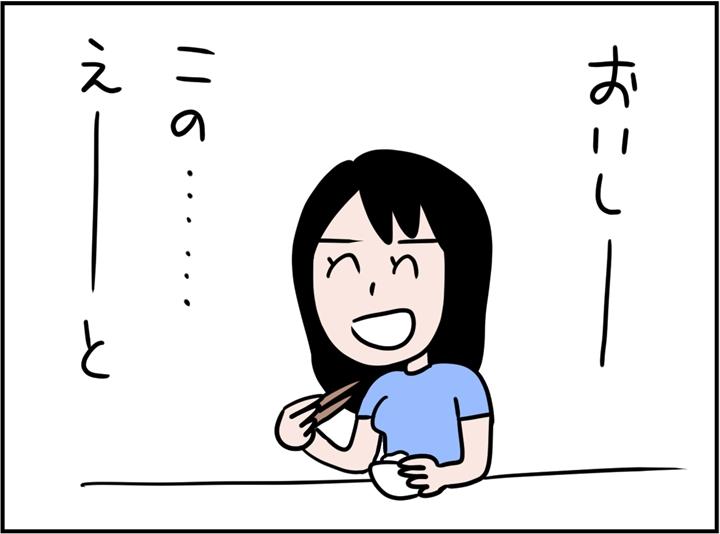f:id:fushigishiatsu:20190613142206j:plain