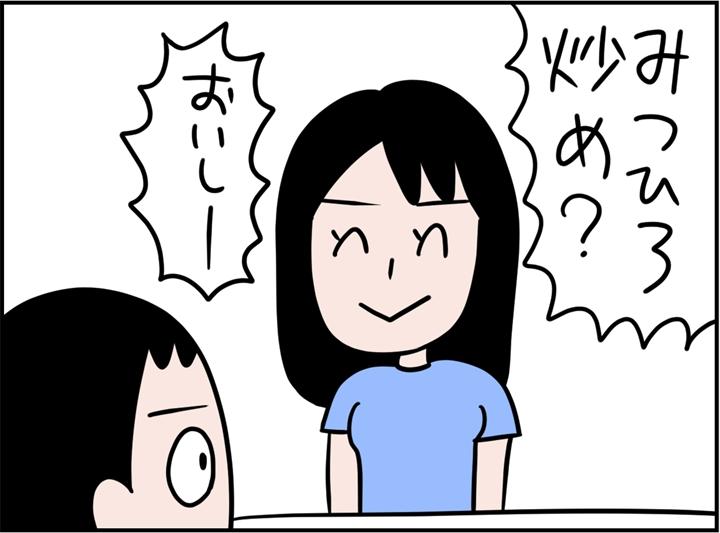 f:id:fushigishiatsu:20190613142219j:plain